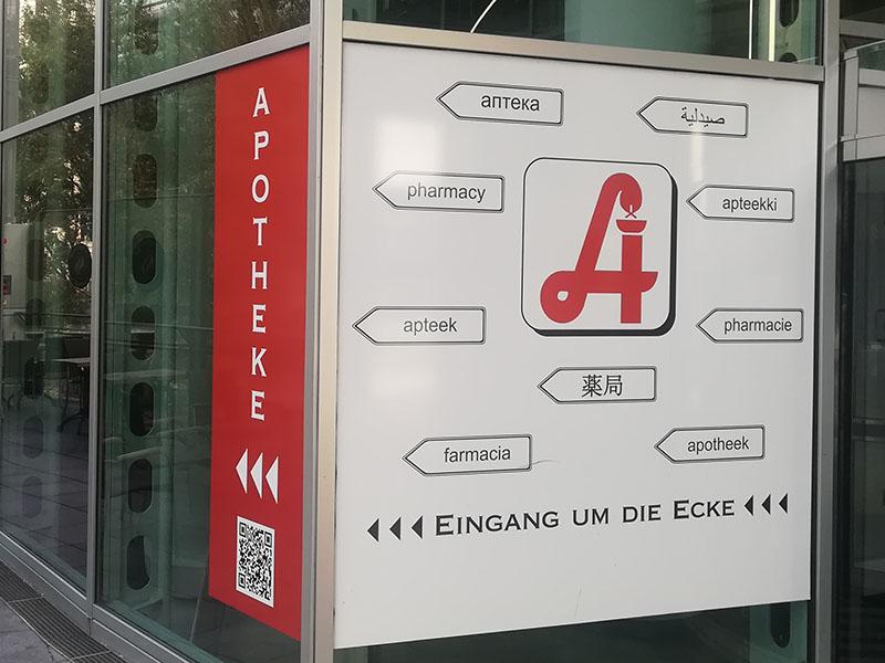 Pharmacy near to Tech Gate Vienna Austria Cademix Campus