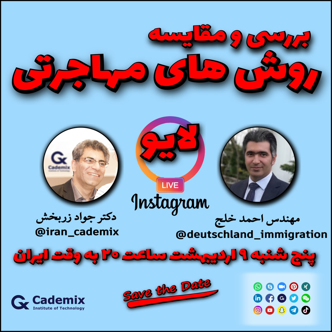 From where we get help advises immigration persian live instagram